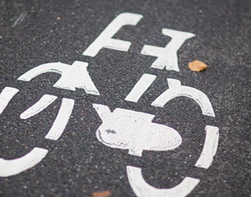 Cykel registrering